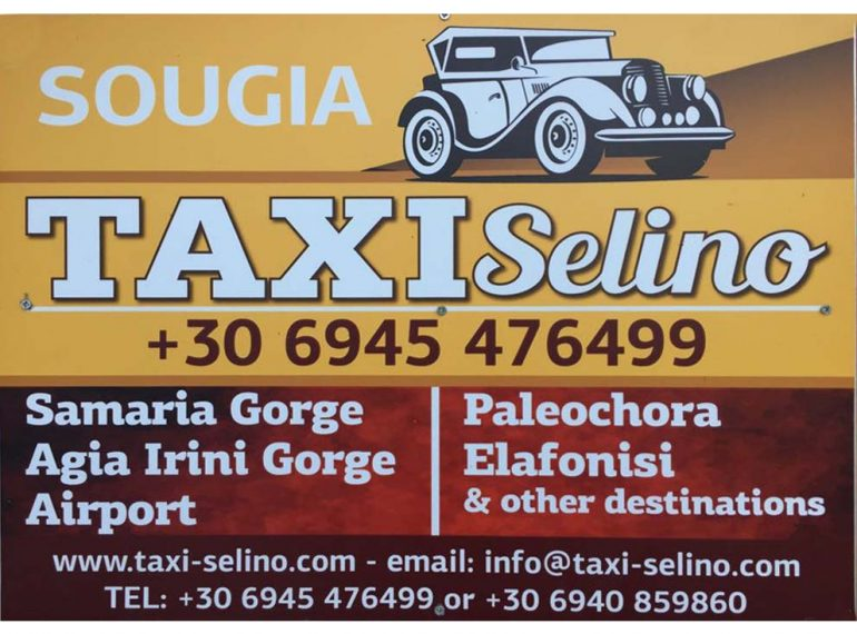 Sougia Taxi Meletis